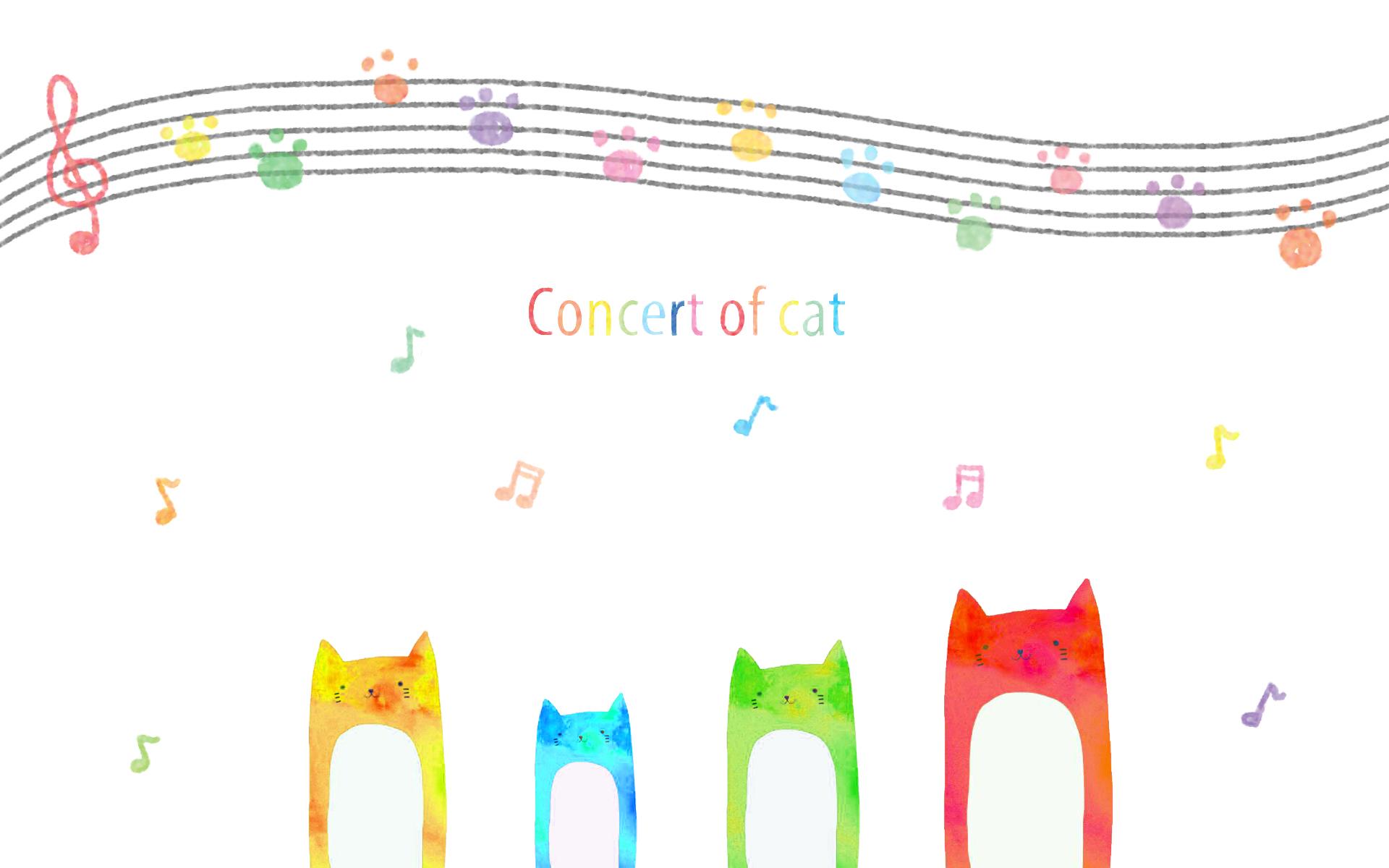 猫の音楽会の壁紙 * めんこい。 - めんこい。